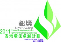 Hong Kong Award for Environmental Excellence
